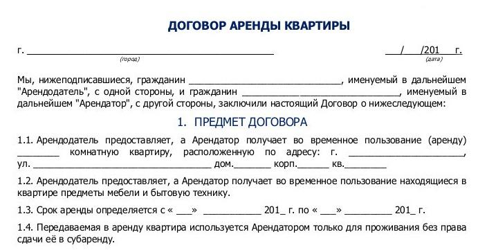 согласие на юридический адрес от физического лица образец - фото 5
