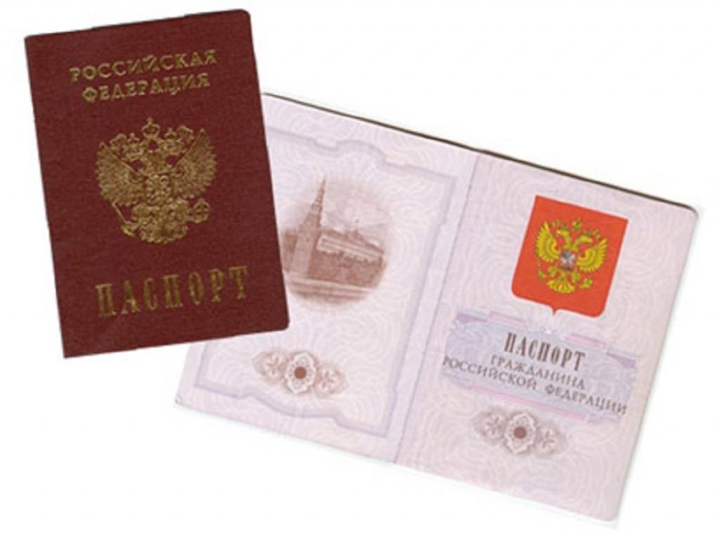 Можно ли транспортное средство при получении паспорт гражданина рф зарегистрировать в