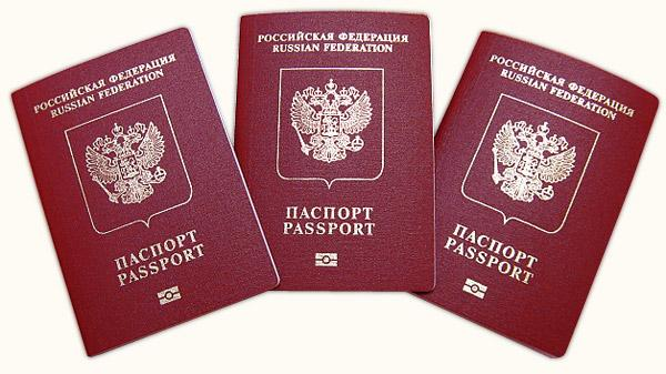 pasport (1)